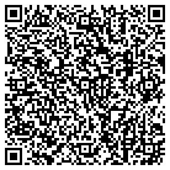 QR-код с контактной информацией организации ООО ВЕФТА