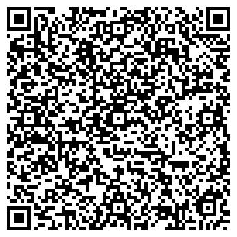 """QR-код с контактной информацией организации ООО """"ЭтоПак"""""""