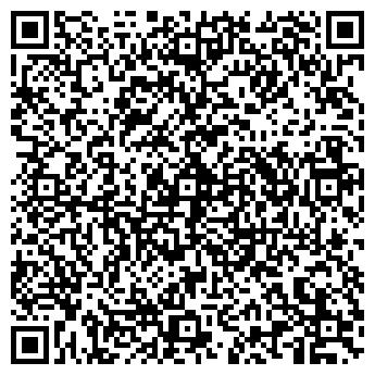 """QR-код с контактной информацией организации OOO """"Ю.ТЕК.ЛТД"""""""