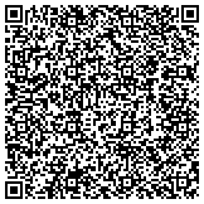 QR-код с контактной информацией организации Кардинал Компани (Kardinal company тмZaya), ООО