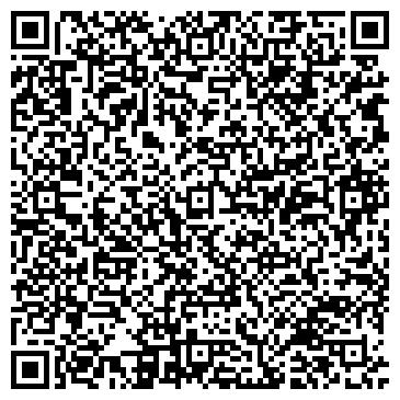 QR-код с контактной информацией организации Юмк-Пласт, ООО