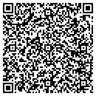 QR-код с контактной информацией организации ГСК № 2