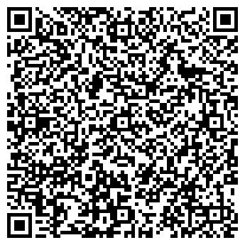 QR-код с контактной информацией организации ООО Регард