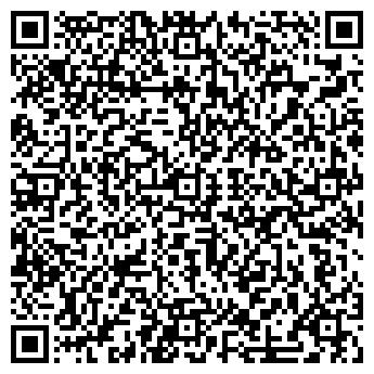 QR-код с контактной информацией организации А-Торба, ООО
