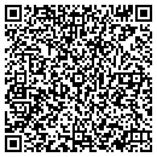QR-код с контактной информацией организации Арпак, ООО