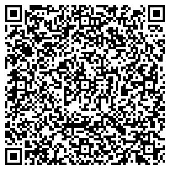 QR-код с контактной информацией организации Аркапласт, ООО
