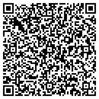 QR-код с контактной информацией организации ГСК № 8