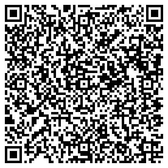 QR-код с контактной информацией организации Троянда, ЧП