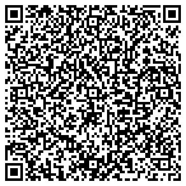 QR-код с контактной информацией организации Крокус-Украина, ООО