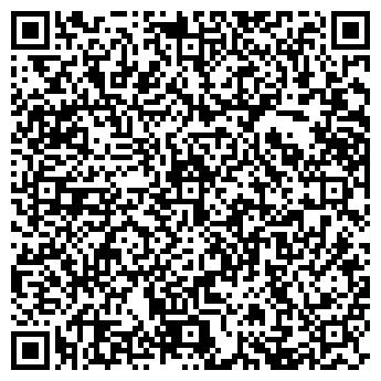 QR-код с контактной информацией организации Дарсервис, ООО