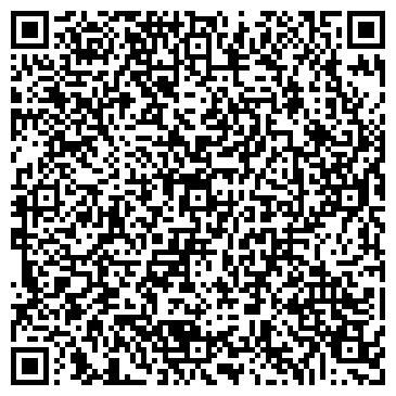 QR-код с контактной информацией организации Стандарт Бизнес Груп, ООО