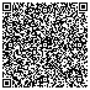 QR-код с контактной информацией организации Текта, ООО