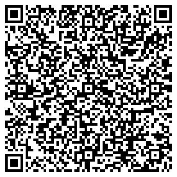 QR-код с контактной информацией организации Пак-Маркет, ООО