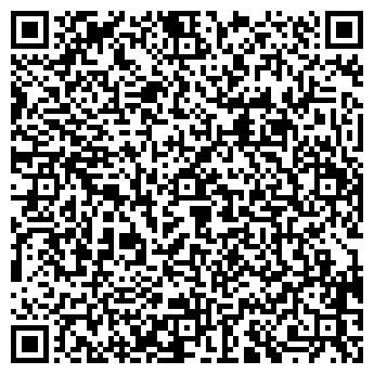 QR-код с контактной информацией организации VAXTAR