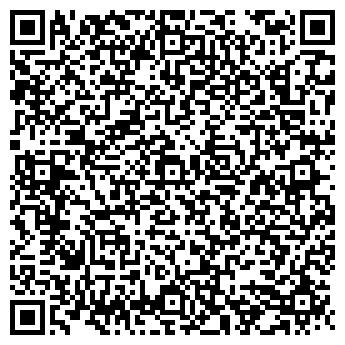 QR-код с контактной информацией организации Алс-Пак , ООО