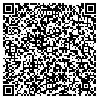 QR-код с контактной информацией организации ГСК № 16