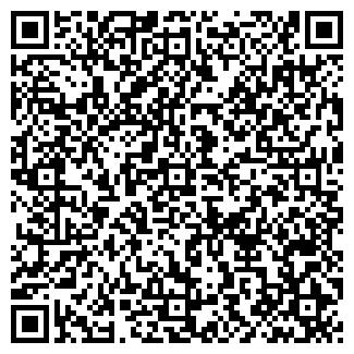 QR-код с контактной информацией организации КПЦ, ООО
