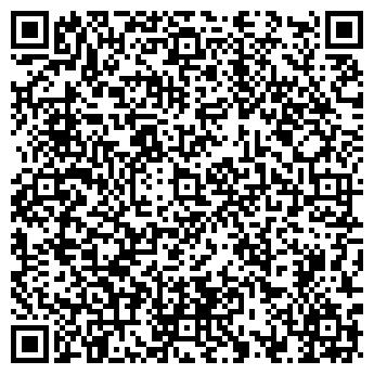 QR-код с контактной информацией организации ГСК № 63