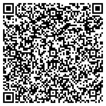 QR-код с контактной информацией организации Укр Пак плюс, ООО