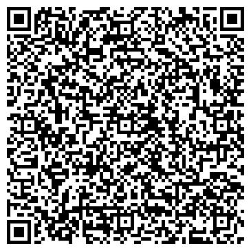 QR-код с контактной информацией организации Регион-Сервис ДТК, ЧП