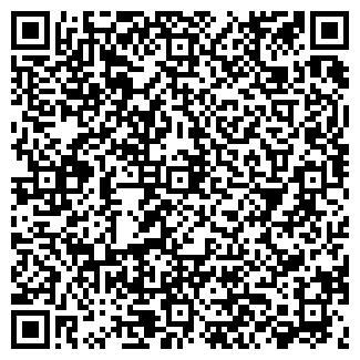 QR-код с контактной информацией организации СИВАШСКИЙ