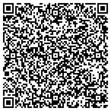 QR-код с контактной информацией организации ЮТ Трейд(UT Trade), ООО