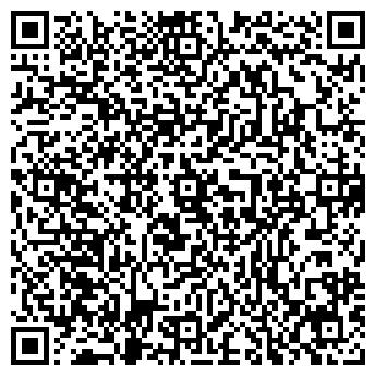 QR-код с контактной информацией организации Влад-Пак, ООО