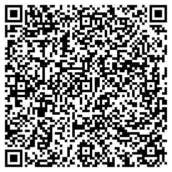 QR-код с контактной информацией организации Трейд Пак, ООО