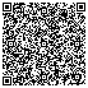 QR-код с контактной информацией организации Вест-плюс-2000, ЧП