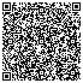 QR-код с контактной информацией организации Вельд Пак, ООО