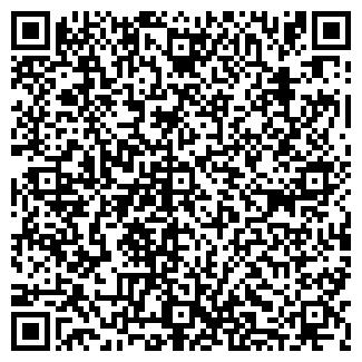 QR-код с контактной информацией организации ВЕСКА-Е
