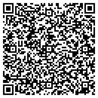 QR-код с контактной информацией организации Стакан, ЧП