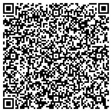 QR-код с контактной информацией организации Маквик Трейд,ООО