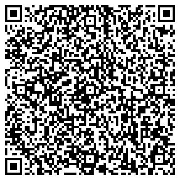 QR-код с контактной информацией организации GoldenpacK, ЧП