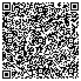 QR-код с контактной информацией организации Свит Трейдер, ООО