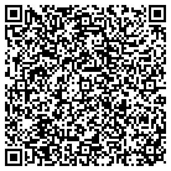 QR-код с контактной информацией организации Ювера, ЧП