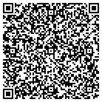QR-код с контактной информацией организации ВестПак, ООО