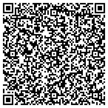 QR-код с контактной информацией организации DreamPack, ООО
