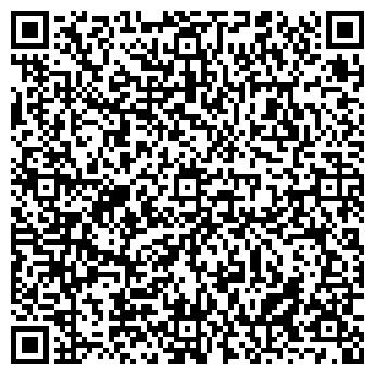 QR-код с контактной информацией организации Аркор-Пак, ООО