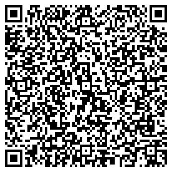 QR-код с контактной информацией организации Тотал-дизайн, ООО