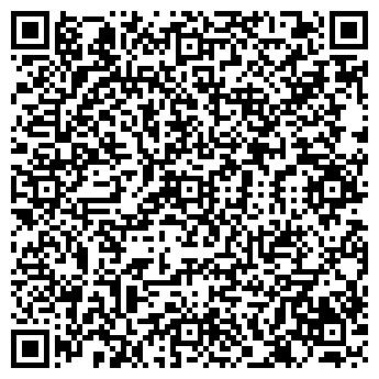 QR-код с контактной информацией организации Ол-Пак, ООО