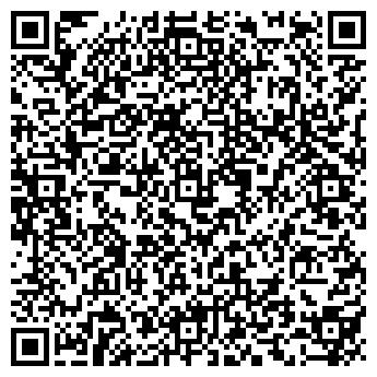 QR-код с контактной информацией организации Элитная Упаковка, ООО