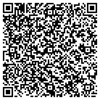 QR-код с контактной информацией организации СТРОПОТЕКС, ООО