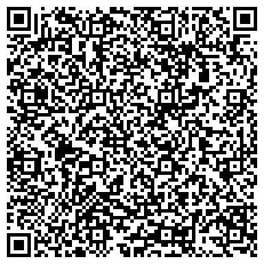 QR-код с контактной информацией организации Торговый дом Кристалл, ООО