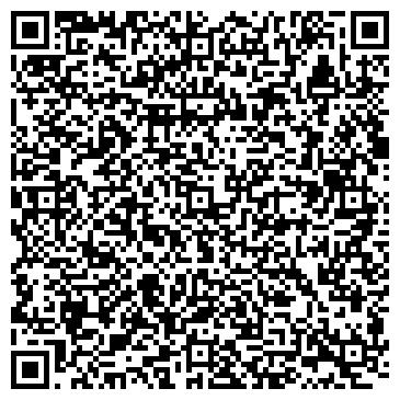 QR-код с контактной информацией организации Ледгер (Ledger), OOO
