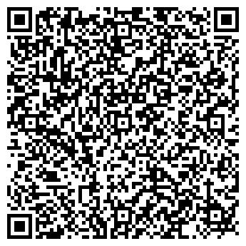 QR-код с контактной информацией организации Радуга, ТМ