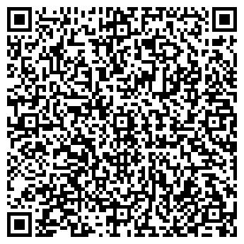 QR-код с контактной информацией организации Постачгруп, ООО