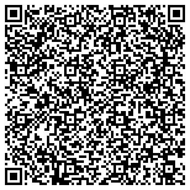 QR-код с контактной информацией организации Таурус (Промышленная группа), ООО