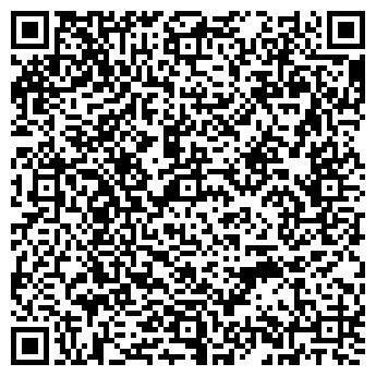 QR-код с контактной информацией организации Стекляшка, ЧП
