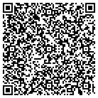 QR-код с контактной информацией организации Бетта фарфор, АО